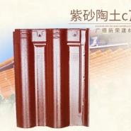 安徽宜兴生产琉璃瓦厂商图片