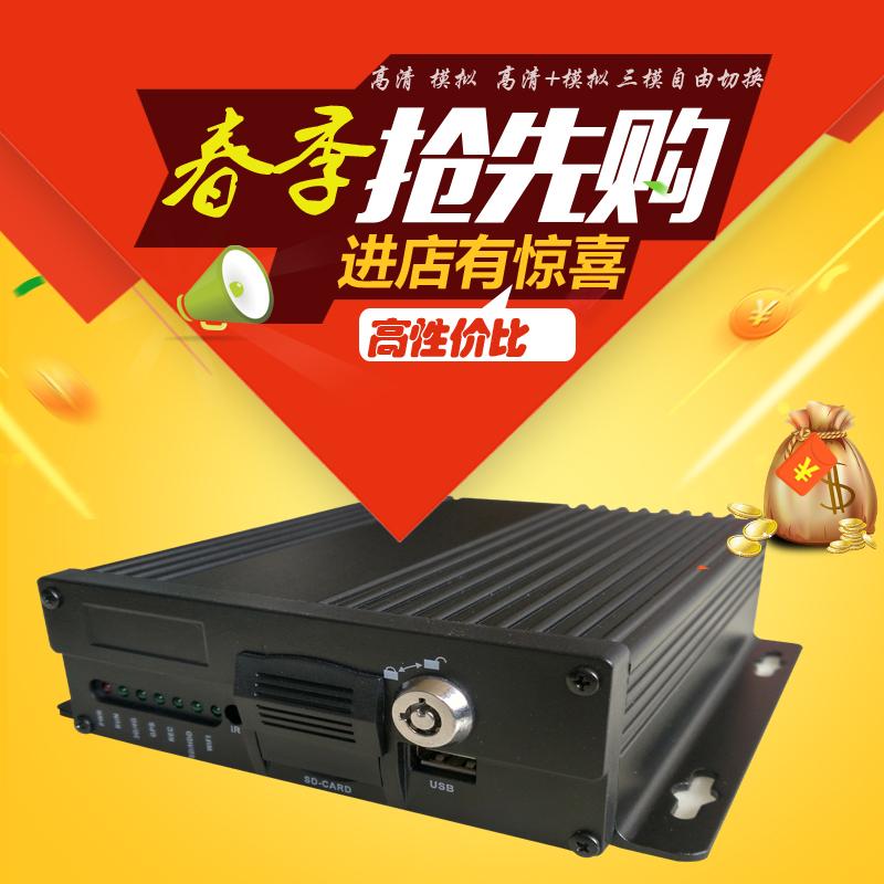 北京供应AHD高清车载录像机 高清+模拟混合输入 百万高清画质