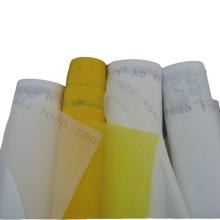 供应供应国产网纱 丝印网纱 网布