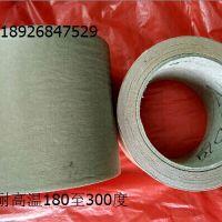 合成革牛皮胶带-高温牛皮胶生产家-茶山耐高温牛皮胶200度-有线高粘牛皮胶带-进口A唛布基胶