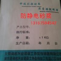 供应用于防腐基础设施的抗硫酸盐类侵蚀防腐剂咨询热线/唐山批发供应厂家