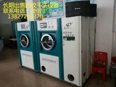 100公斤张家港海狮洗脱机