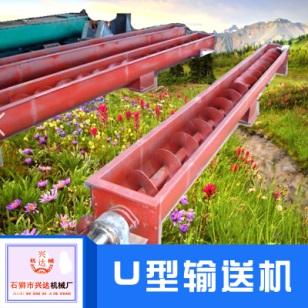 U型输送机图片
