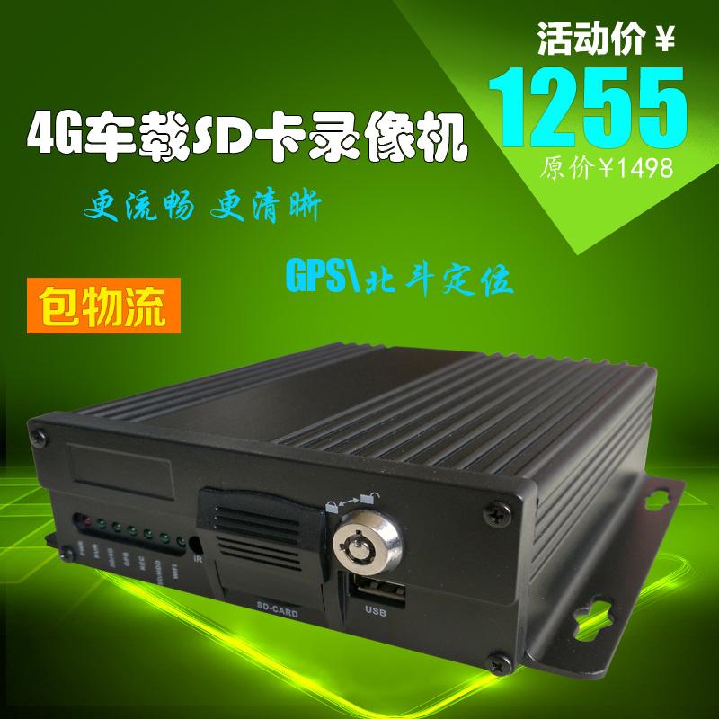 供应4G车载SD录像机GPS定位信息