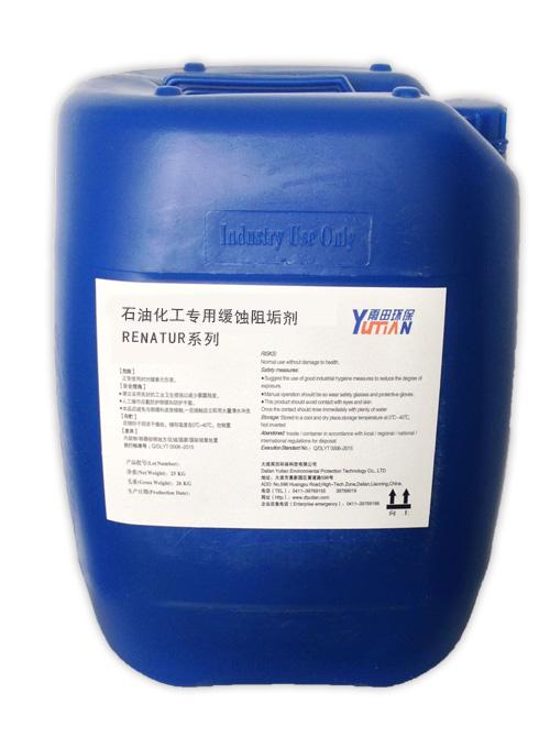 供应石油化工专用缓蚀阻垢剂