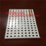 宾馆吊顶铝单板价格-铝单板厂家/订做-广州市广京装饰材料有限公司