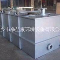 化工污水处理成套设备