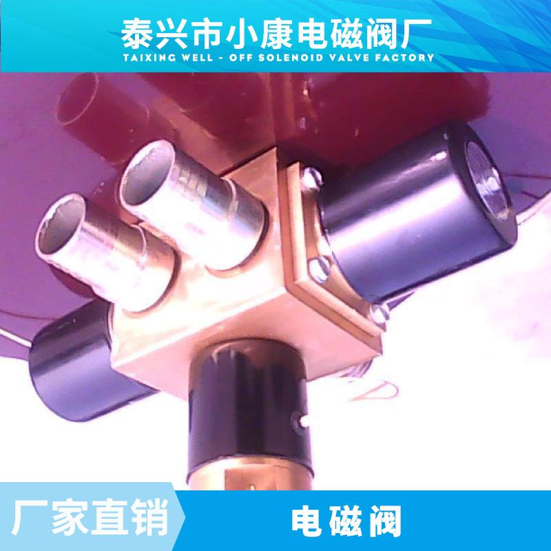 供应电磁阀厂家 活塞电磁阀,换向电磁阀,真空电磁阀