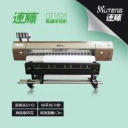 速藤低价定制数码印花机 印花设备图片
