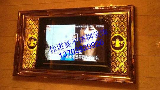 供应江苏电镀古铜不锈钢镜框价格,欧式微弧不锈钢镜框画框