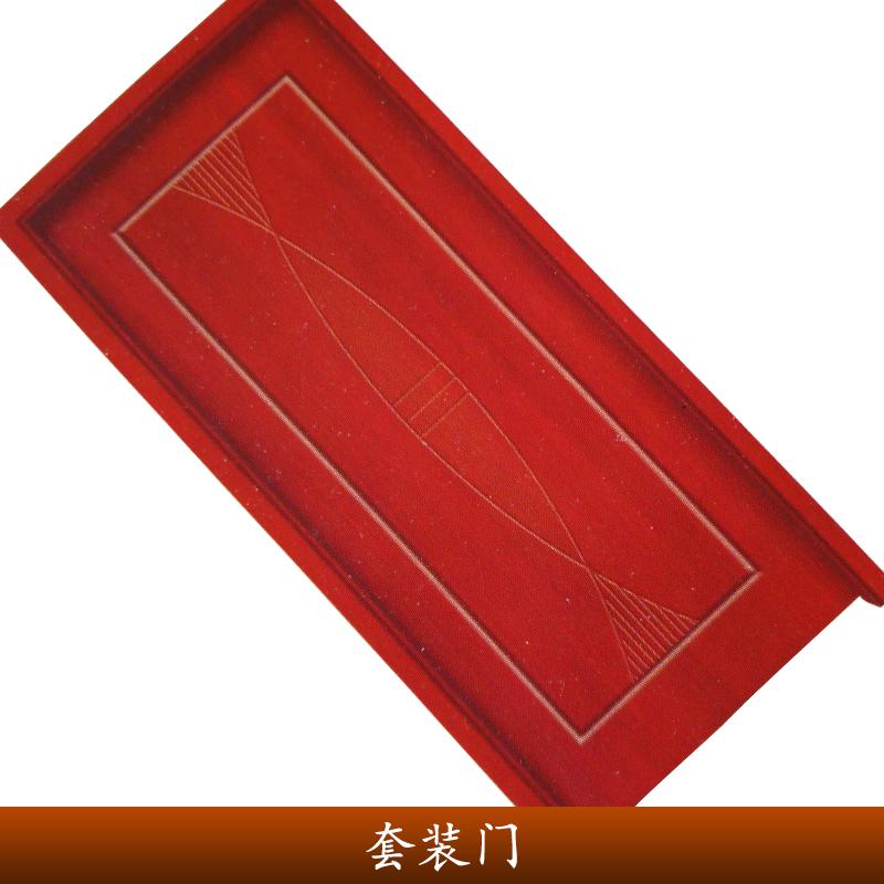 套装门生产厂家_室内套装门价格_套装门供应商_成都套装门订制