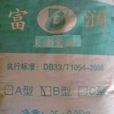 供应用于富润保温建材的富润保温建材