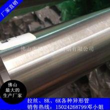 供应用于五金工具|防盗网|楼梯用的201家具用可折弯高铜料不锈钢管图片