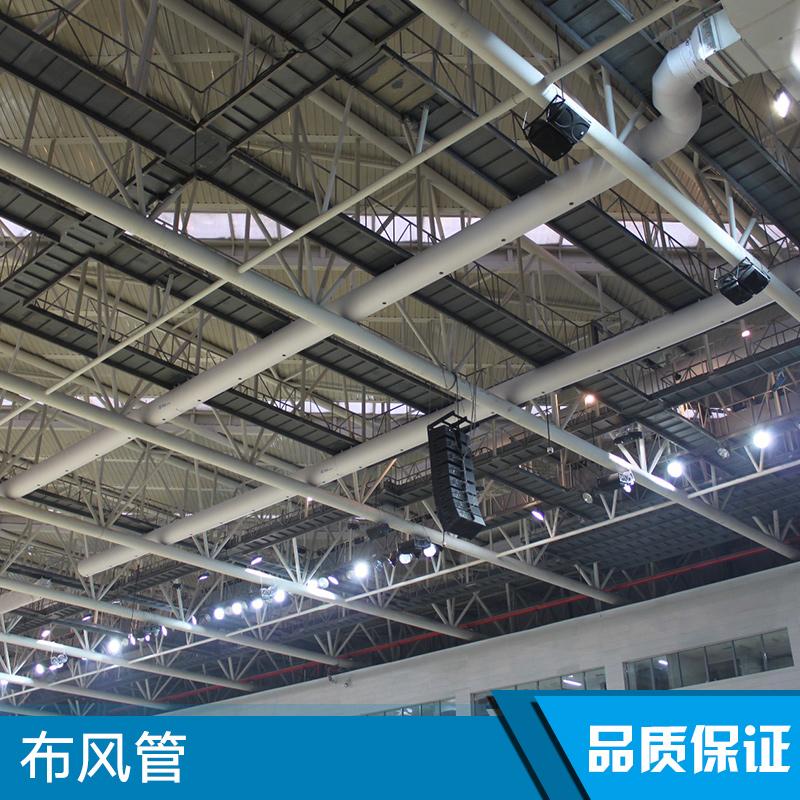 布风管图片/布风管样板图 (4)