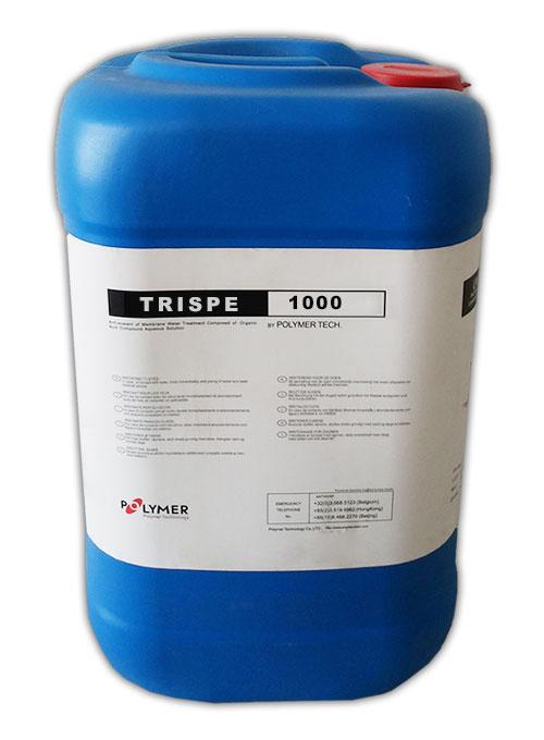 供应阻垢剂TRISPE 1000