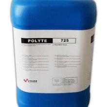 供应絮凝剂  POLYTE 725