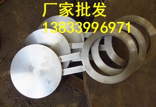 供应用于工地检修的插板 垫环 8字盲板不锈钢 泉州8字盲板生产厂家