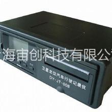 供应上海汽车通讯GPS车载定位