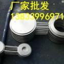 供应用于工程检修的批发8字盲板厂家 DN80PN1.6MPA 12cr1mov8字盲板现货 沧州8字盲板厂家