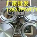 供应用于油库检修的江苏8字盲板DN600pn1.6mpa 订做非标8字盲板 RF平面8字盲板 环连接面8字盲板厂家