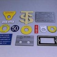 重庆铭牌铁牌铝牌门牌制作图片