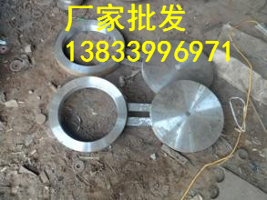 供应用于工程检修的新疆8字盲板DN200pn2.5mpa 优质国标8字盲板 河北8字盲板专业生产厂家