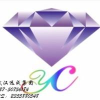 γ-环糊精17465-86-0