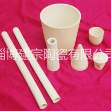 供应用于钛酸铝的钛酸铝陶瓷保护套管(钛酸铝制品)