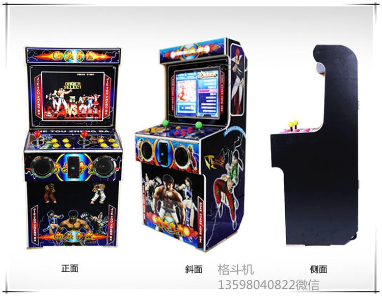儿童游乐设备游乐园投币游戏机街机格斗机