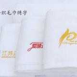 供应酒店客房专用地巾浴巾毛巾面巾厂家 定制logo
