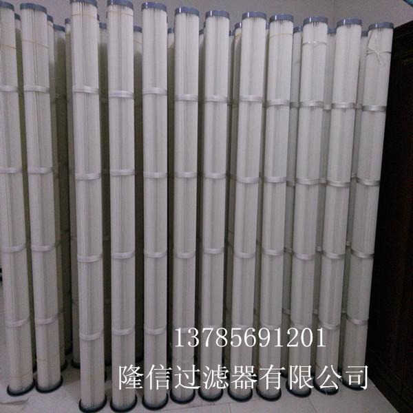 供应2米高滤筒粉尘滤芯 2米高滤筒