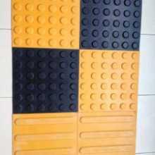 供应用于铺地的橡胶盲道地砖