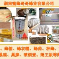 供应用于养蜂专用的蜜蜂哥哥养蜂工具批发价格