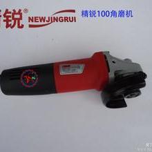 供应临沂电动角磨机批发商优质电动角磨机运转平稳电动角磨机批发