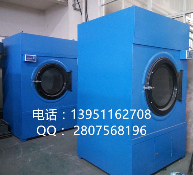 供应工业烘干机 洗衣房烘干设备销售 衣物烘干机 毛巾烘干机