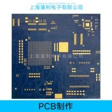 供应PCB制作 PCB电路板 PCB电子板 PCB线路板 PCB制作报价批发