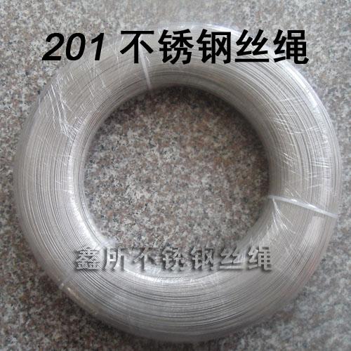 201/304/316不锈钢丝绳  不锈钢丝绳价格  不锈钢丝绳厂家