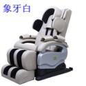 广州工厂特价家用商用电动按摩椅图片
