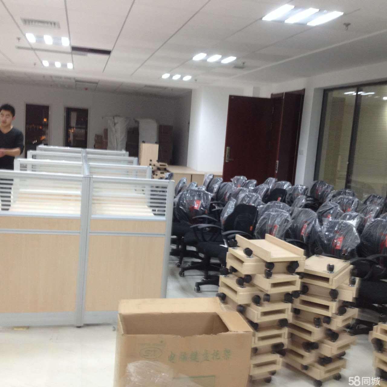 供应现代办公家具