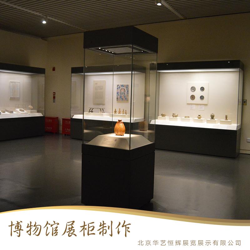 博物馆展柜厂家 北京展柜定制厂家 博物馆玻璃展柜厂家  恒温