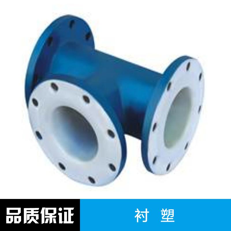 衬塑镀锌钢管厂家,衬塑镀锌钢管价格,衬塑镀锌钢管厂家价格