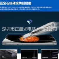 大眼境手机钢化膜价格