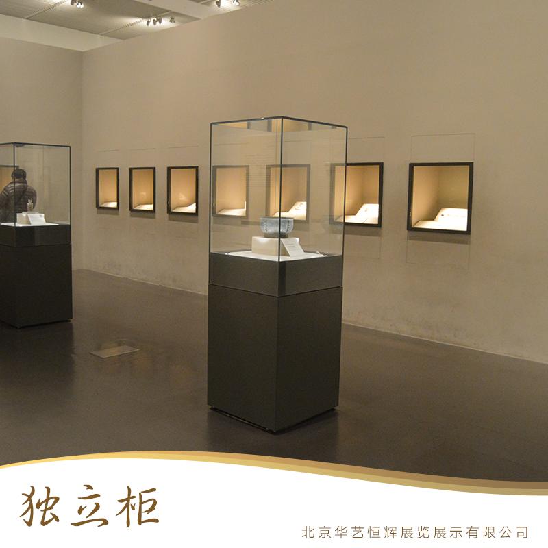 供应独立柜、文博展四面独立柜 博物馆玻璃展柜、文物展示柜