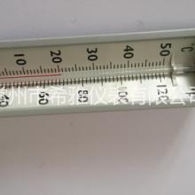 厂家直销塑壳外标式V型温度计CZXYYB塑壳V型温度计塑壳工业玻璃温度计图片