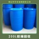 佛山200L胶桶回收图片