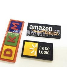供应用于箱包的硅胶标服饰硅胶标手袋硅胶