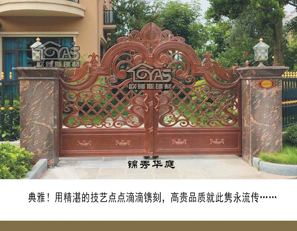 欧雅斯别墅庭院门,铝合金电动平移门,欧式花园门定制,铝合金整套门