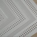 供应上海穿孔吸音板,上海穿孔吸音板生产厂家,上海穿孔吸音板