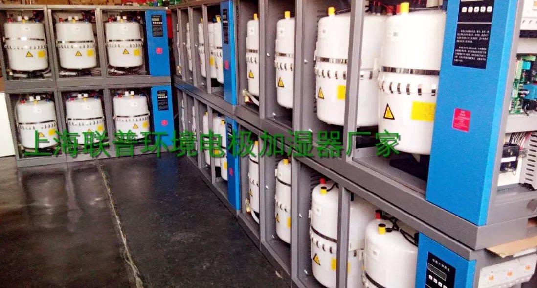 供应用于加湿的湿膜柜机加湿器
