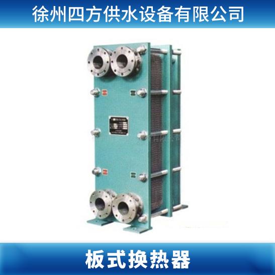 供应江苏板式换热器 钎焊式板式换热器 便拆式板式换热器 淬火机床冷却自动控制系统 换热器